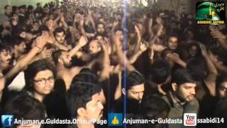 Anjuman e Guldasta e Jaffria - 28 Safar 1437 / 2015 - Mochi Gate Lahore