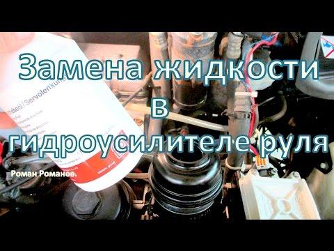 ОТКАЗ  ЭЛЕКТРО ГИДРО УСИЛИТЕЛЬ РУЛЯ ФОРД ФОКУС 2.1.8