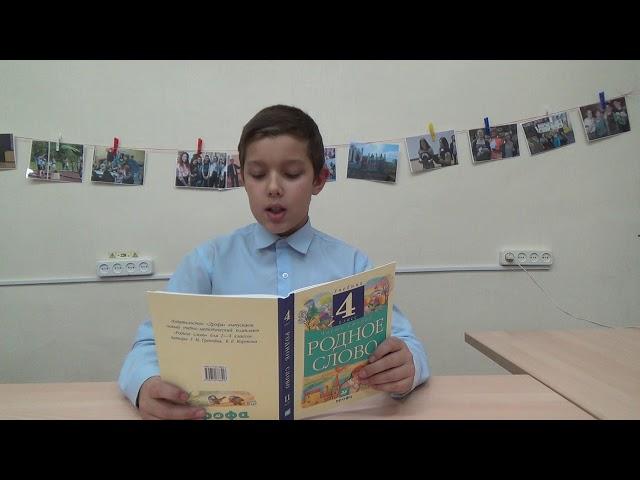Изображение предпросмотра прочтения – ИльяЛучинин читает произведение «Сельский учитель» В.П.Астафьева