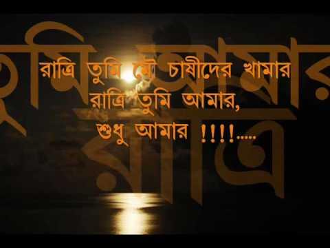 tomay dilam aaj by pota mp3