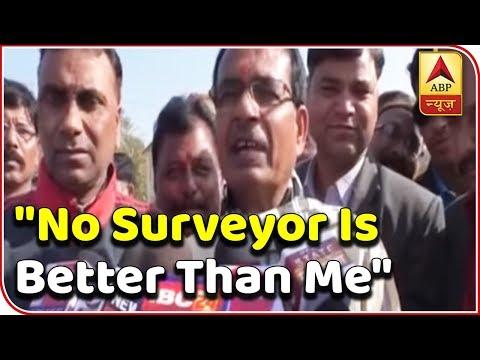 There Cannot Be A Surveyor Bigger Than Me: MP CM Shivraj Singh Chouhan | ABP News Mp3