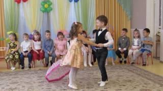 Шуточный танец к 8 марта 'А ты меня любишь' (для детей 5-6 лет)