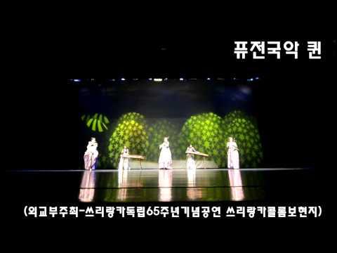 """[퓨전국악 퀸] -Fusion korea traditional music group """"QUEEN"""" - 퀸즈멜로디"""