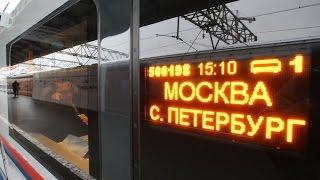 ПУТЕШЕСТВИЕ в Москву и Санкт-Петербург - июль 2015