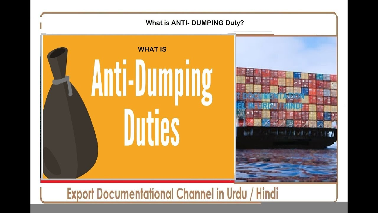 S # 189 What is ANTI-DUMPING Duty? in Urdu / Hindi