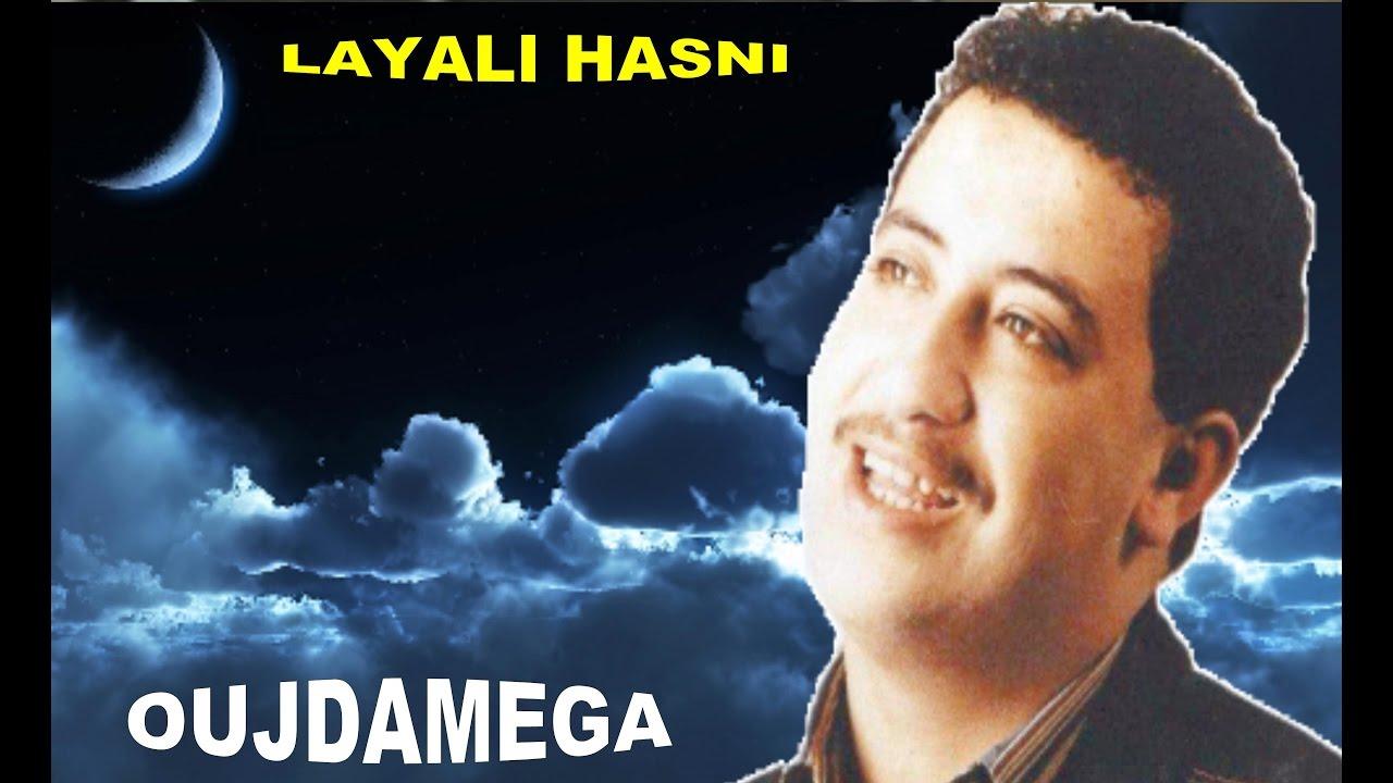 album layali