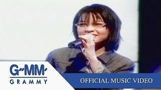 จดหมายจากพระจันทร์ - แอน ธิติมา 【OFFICIAL MV】