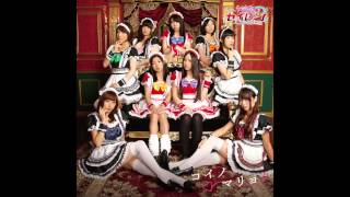 """魔法女子☆セイレーン 2nd Single """"コイノ♡マリョク"""" Number:TSCM-0016 Release:2013.12.25 Price:1200yen Label:Symphony No.5 (TABLIER ..."""
