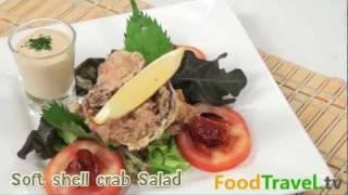 สลัดปูนิ่ม Soft Shell Crab Salad