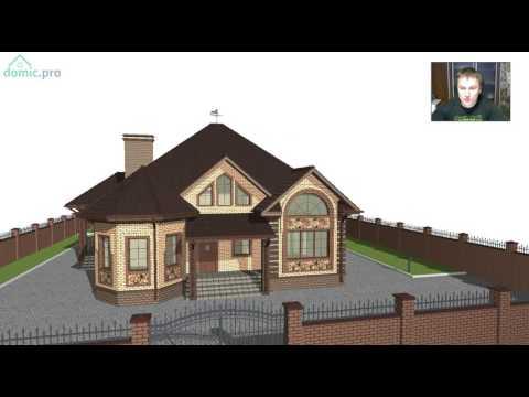 Проект одноэтажного дома  на 3 спальни «Городок-3»  B-254-ТП