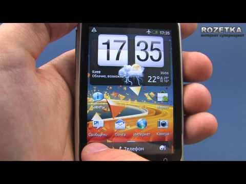 Обзор смартфона HTC Wildfire S