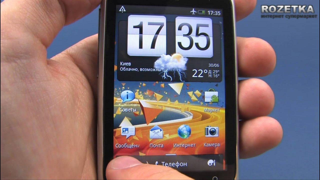 инструкция по эксплуатации мобильного телефона htc desire s s510