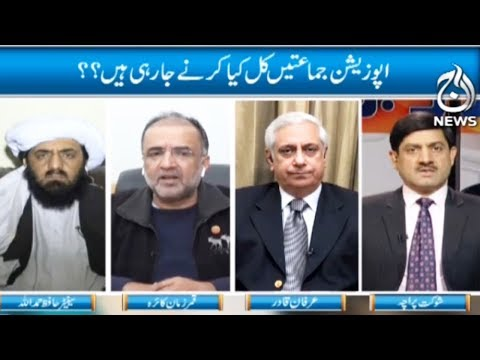 Ru Baroo - 7 January 2018 - Aaj News