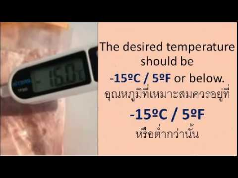 How to correctly check the temperature of frozen food deliveries