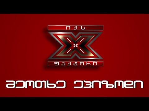 The X Factor Georgia - Episode 4 - Season 1 - 05/05/2014