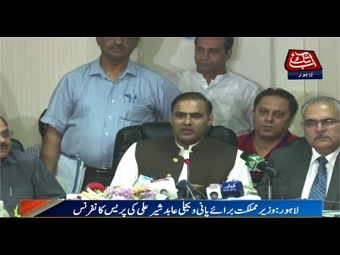 Lahore: State Minister for water and Power Abid Sher Ali talks to media