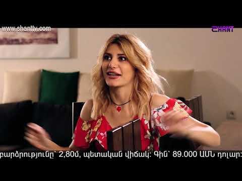 Էլենի օրագիրը 2/Eleni