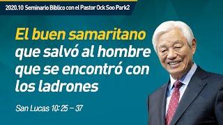 [Spa] #2 El buen samaritano que salvó al hombre que se encontró con los ladrones/Pastor Ock Soo Park