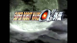 SRW SoundTrack 49. For the Sake of The Planet