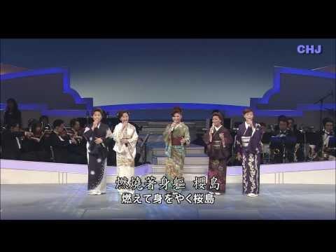 Japanese Enka Songs