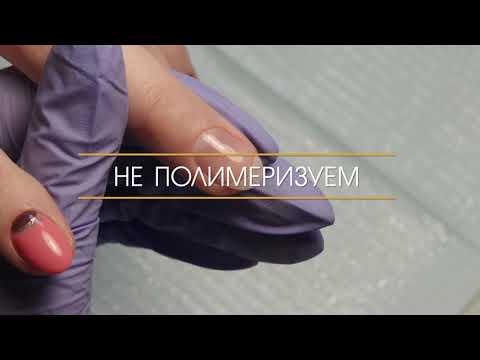 Выравнивание ногтевой пластины. Пошаговый видео мастер-класс.