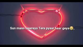 Sun Man Baawreya Tera Pyar Har Gaya   Heart Touching Song 2019   Mann Baawreya Song  