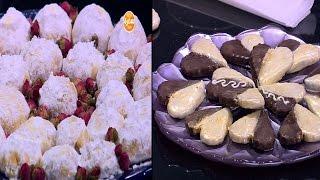 كحك العيد بالملبن - كوكيز العيد المميز | زعفران وفانيلا حلقة كاملة