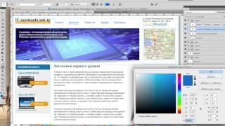 Урок 2: верстка макета на HTML/CSS. Создание сайта на битрикс