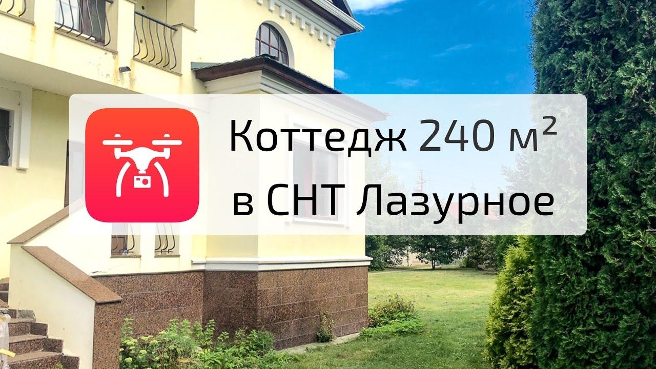 Деревня Рождество (Тверская область) - YouTube