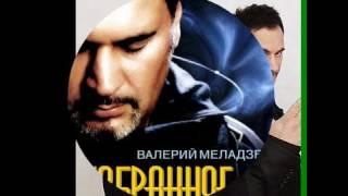 Клип про братьев Меладзе песня Мой брат исполняет Константин и Валерий Меладзе