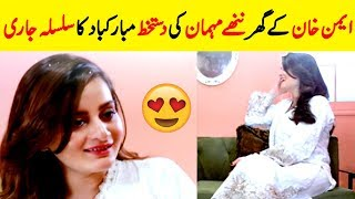 Aiman Khan And Muneeb Butt Baby Coming Soon - Watch Pregnant Pics
