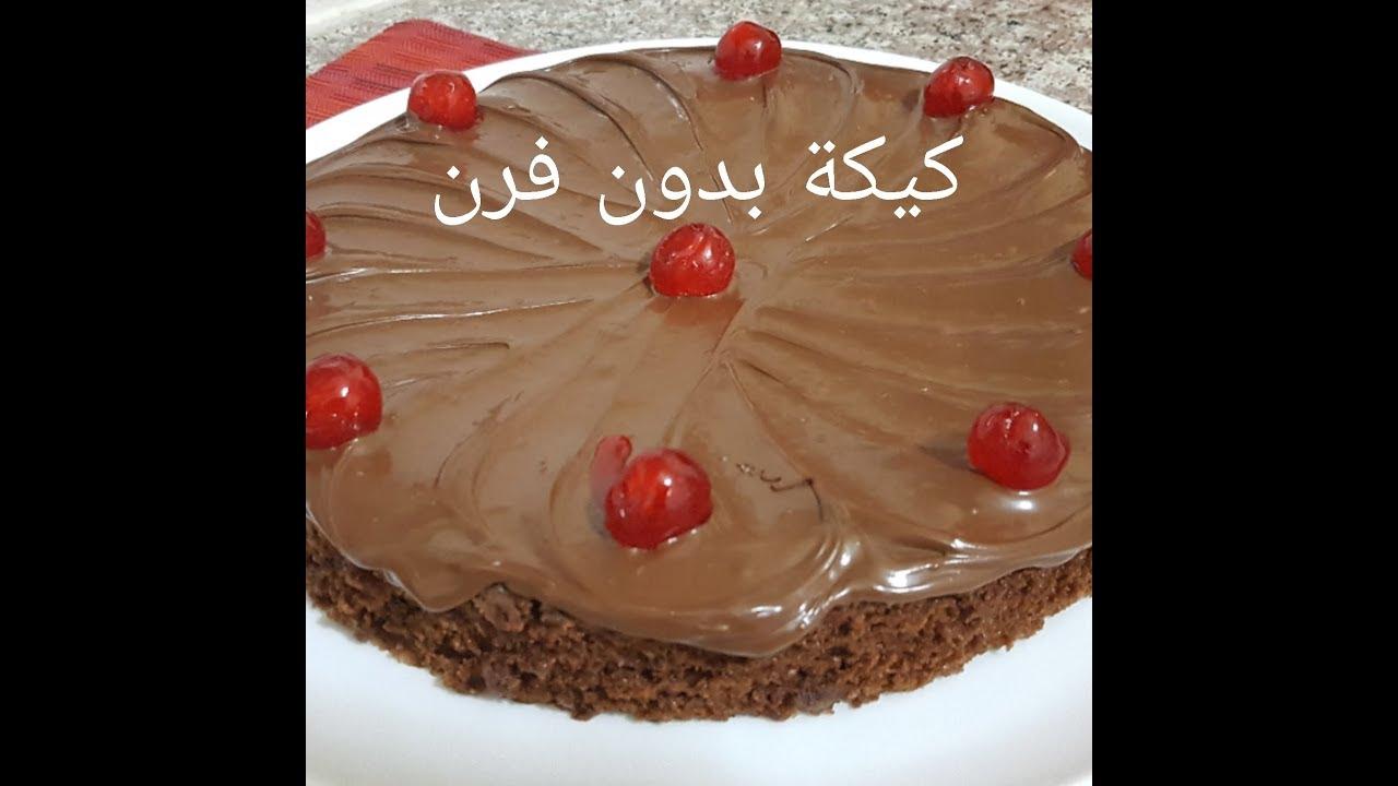 مطبخ ام وليد كيكة الشوكولا بدون فرن لتفادي حر الصيف