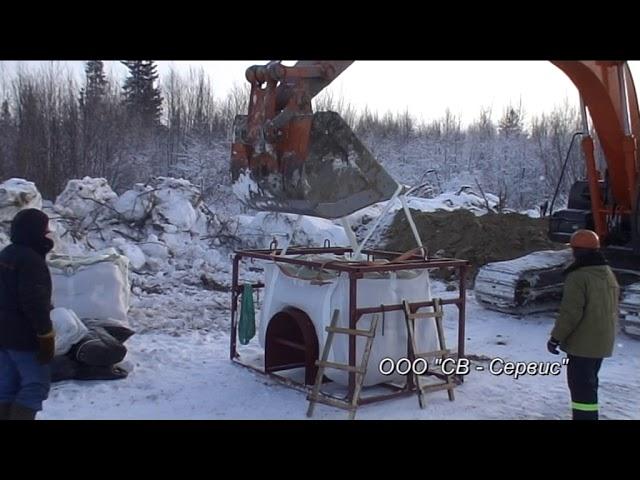 Геоконтейнеры для балластировки трубопровода ГЕОБЭГ