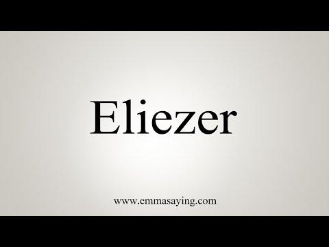 How To Say Eliezer