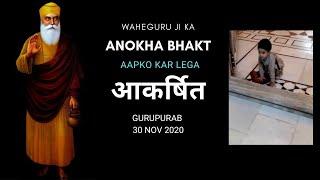 Waheguru Ji Ka Anokha Bhakt Aapko आकर्षित Kar Lega | Gurupurab Wishes | Gurunanak Jayanti |
