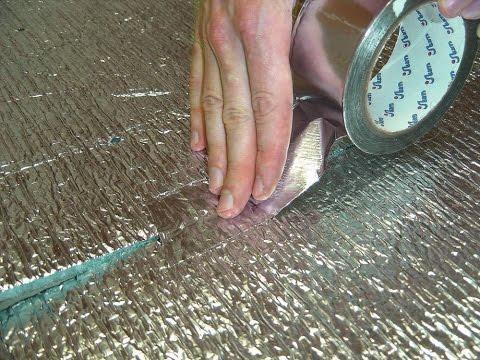 Скотч алюминиевый. Алюминиевая лента