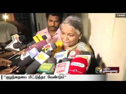Child abducted for Money: Mother lodged complaint in Salem Commissioner officer
