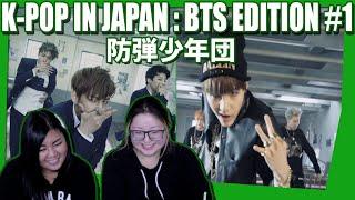 방탄소년단 / 防弾少年団 bts - no more dream & boy in luv japanese version reaction | theswitchgirls