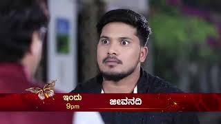 Jeevanadhi Promo | Today at 9pm | Udaya TV