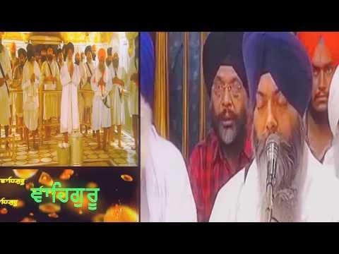 GUR PARMESHAR SUKHDAHI