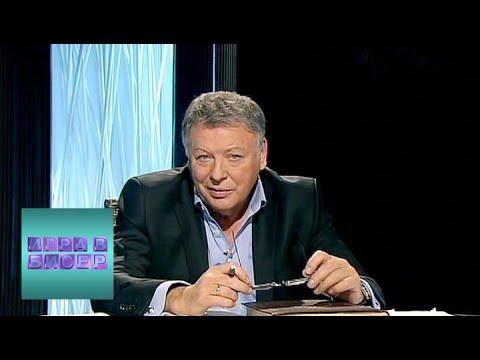 Евгений Замятин. 'Мы'