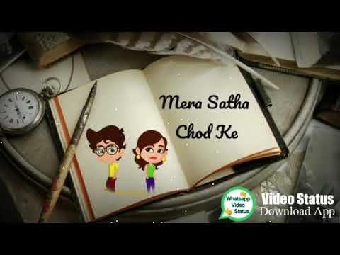Dil Chura Liya, Tumne Humse Pyaar Karke || Tujhko Paliya Tera Intezar Karke | Must Watched Whatsapp|