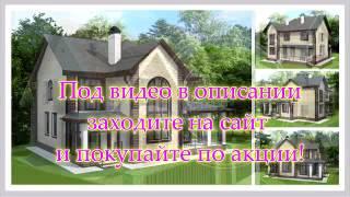 двухэтажный двухквартирный жилой дом проект