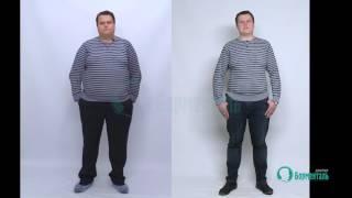 История успеха: Аркадий похудел на 46 кг
