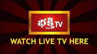Bhakthi TV LIVE | Telugu Devotional Channel LIVE | Bhakthi TV Official LIVE