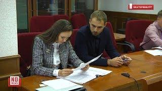 Антон Шипулин в суде из-за иностранных активов...