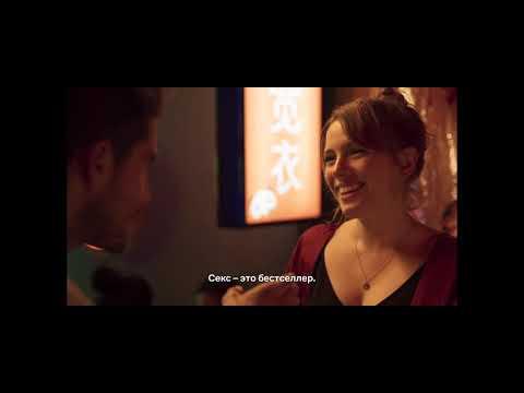 Валерия | Valeria | Трейлер с русскими субтитрами