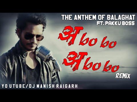 Abobo Abobo (Ft. Pakku Boss) Rap Song Remix DJ MANISH RAIGARH