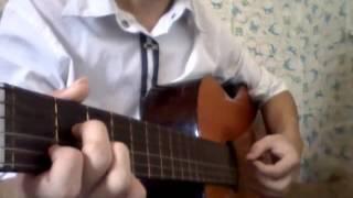 Ngày đầu tiên đi học guitar cover