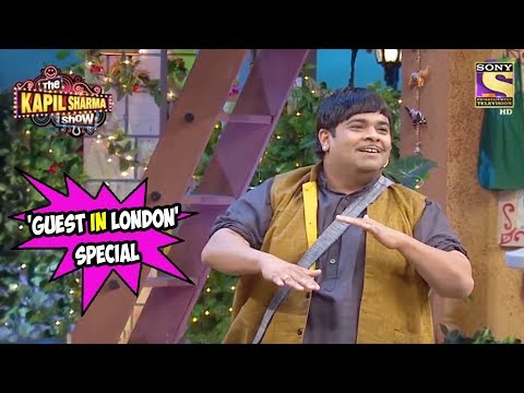 Baccha Yadav Entertains The 'Guest In London' Cast  - The Kapil Sharma Show